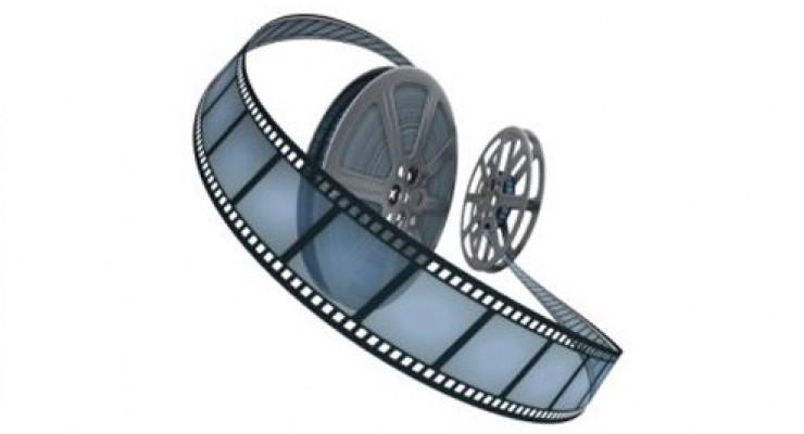 Uwaga Filmowcy