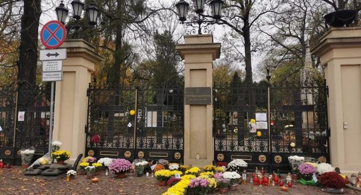Cmentarze w Polsce zamknięte